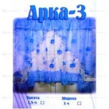 Шторы Арка - 3