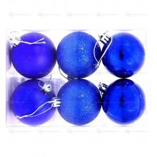 Елочная игрушка шар синий 60мм Набор 6шт