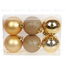 Елочная игрушка шар золото 60мм Набор 6шт